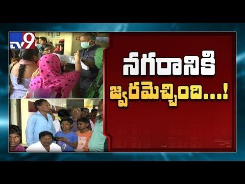 Dengue, malaria & typhoid Fever overtake rain in Hyderabad