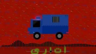 مروان بابلو - اتاري _ (الأغنية الأصلية كاملة) MARWAN PABLO - ATARY _official music video تحميل MP3