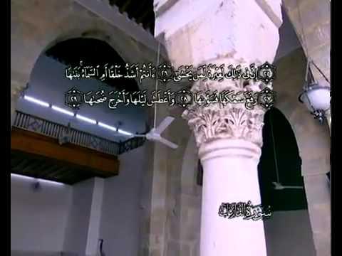 Sura Die Ausreisser <br>(Al-Názeat) - Scheich / Mustafa Ismail -