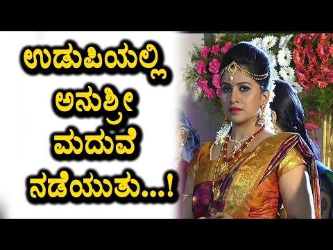 Anchor Anushree Marriage | Anushree Marriage scene in Udupi | Kannada News | Kannada Kasthuri