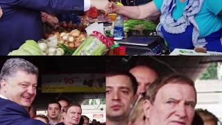 Украина МАССОВОЕ ЖЕРТВОПРИНОШЕНИЕ Руський мир 21 век