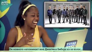 Реакция АМЕРИКАНСКИХ подростков на группу ЕХО