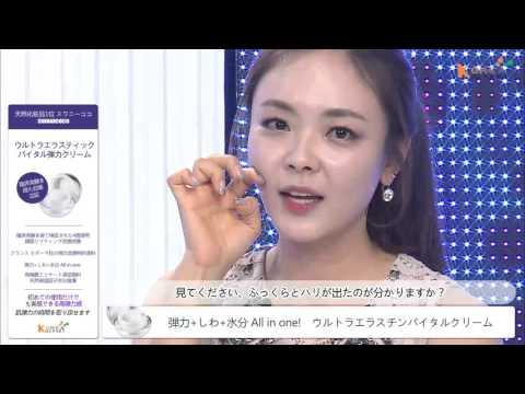 スワニココ [韓国コスメ swanicoco] (New) ビタ トリフル カバー スワン クッション (SPF30 PA++)