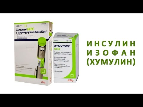 Стандарт лечения сахарного диабета 1 тип