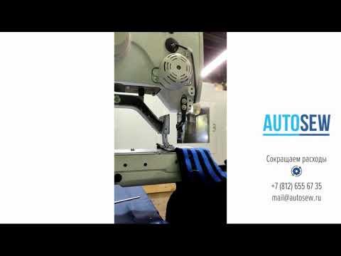 Пришивание металлической фурнитуры на базе Brother KE-430HX NEXIO video