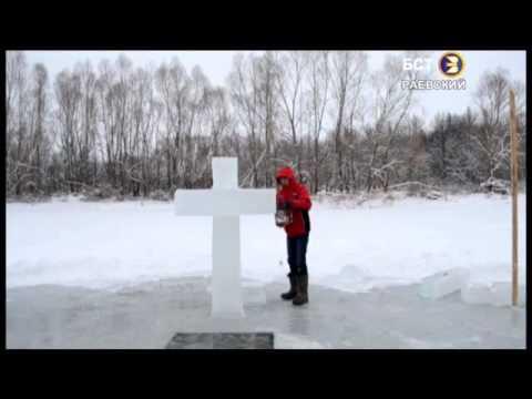 Крещение в Альшеевском районе