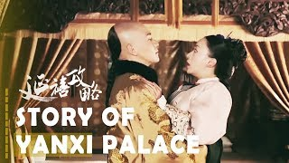 The emperor wants to have sex with the palace maid, turns out he was scared away by her.|ep36-5