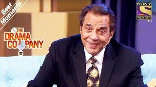 The Drama Company | The Legendary Dharmendra | Best Moments