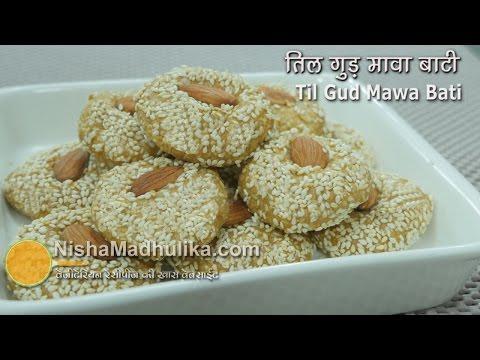 Til Gud Bati Recipe - Tilkut Gud Mawa Bati - Makar Sankrati Recipe
