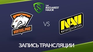 Virtus.pro vs Natus Vincere, Bucharest Major [Maelstorm, Lost]
