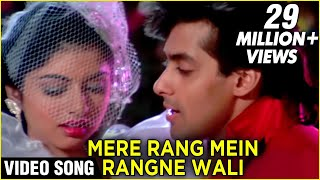 Mere Rang Me Rangne Wali Video Song | Maine Pyar Kiya
