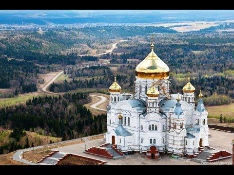 Святые православной церкви россии