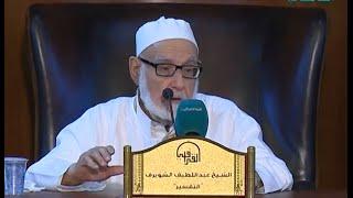تفسير القرآن الكريم 78 / البقرة