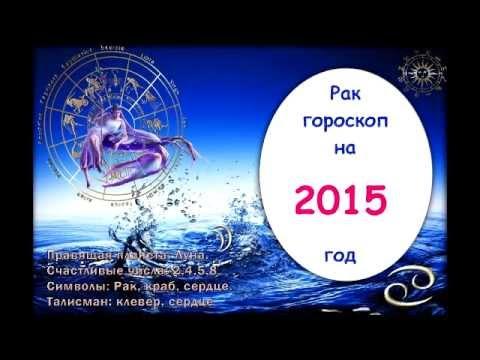 Весы женщина гороскоп на июль 2016