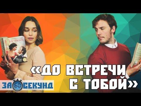 Солнечное счастье дорама русская субтитры