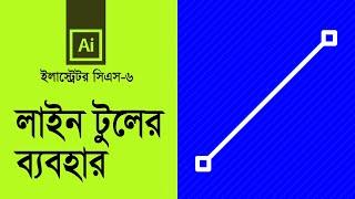 Graphic Tutor - मुफ्त ऑनलाइन वीडियो