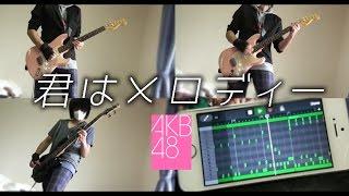 【AKB48】君はメロディー Kimi wa Melody (Cover)【RavanAxent】