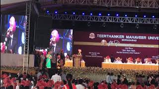 Sonu Nigam,Armaan Malik,Amaal malik live video    in Tmu 2018   