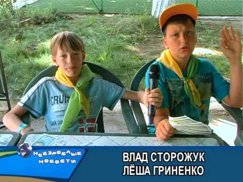 KitenTV