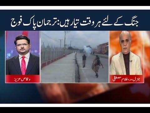 Top Story@7 22 September 2018 | Kohenoor News Pakistan