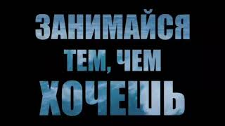 ЛУЧШИЙ ЗАРАБОТОК НА МАЙ 2020 MMONS81