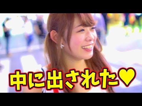 中出し回数をカミングアウトする歌舞伎町美少女の性事情www