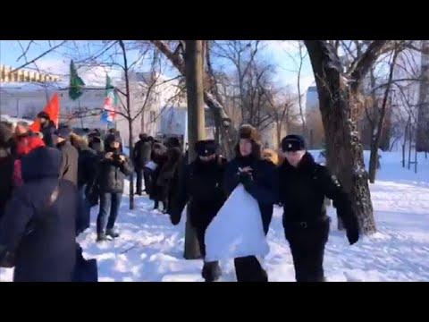 СРОЧНО⚡️Задержание защитников Курильских островов в Москве