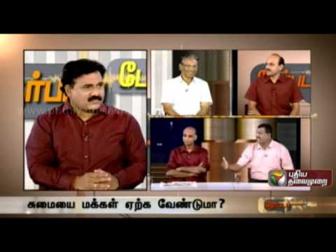 Nerpada Pesu (18/12/2014):Debate on recommendation to cancel freebies and concessions in Railways