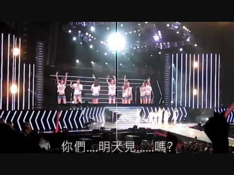 mp4 Tiffany Snsd Chinese, download Tiffany Snsd Chinese video klip Tiffany Snsd Chinese
