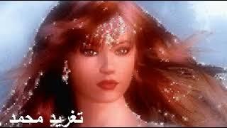 تحميل اغاني عبد العزيز المبارك بصراحه عيونك رواحه تغريد محمد MP3