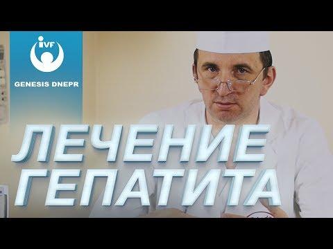 Сколько стоит прививка от гепатита украина