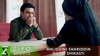 Ахлиддини Фахриддин - Дилам шикасти (Клипхои Точики 2019)