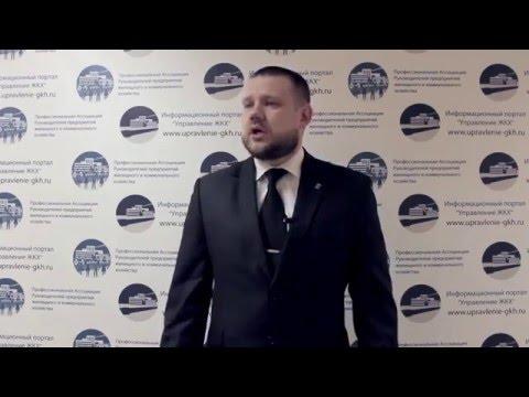 Логачев Алексей Дмитриевич