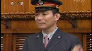 前原国土交通大臣が車掌姿で東知事をもてなし