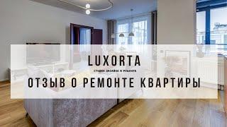 Отзыв о ремонте 2х комнатной квартиры от дизайнеров