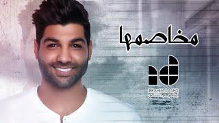 اغاني حصرية Ibrahim Dashti - Mkhasemha ( EXCLUSIVE )   2011 ابراهيم دشتي - مخاصمها تحميل MP3