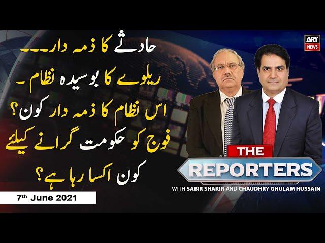 The Reporter Sabir Shakir ARY News 7 June 2021