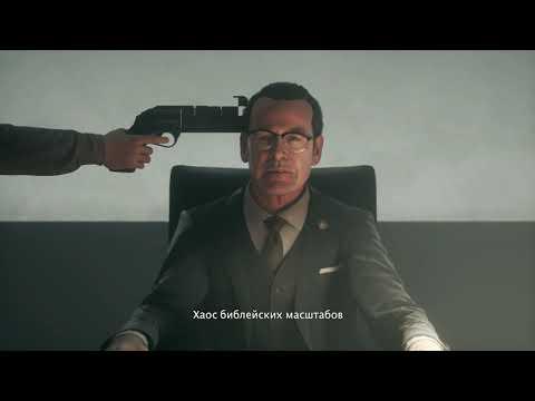 Видео № 0 из игры Control Ultimate Edition [Xbox Series X|S]