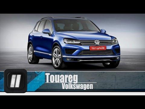 Volkswagen  Touareg Внедорожник класса J - тест-драйв 2