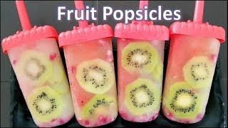 fruit popsicles recipe | homemade ice pop recipe