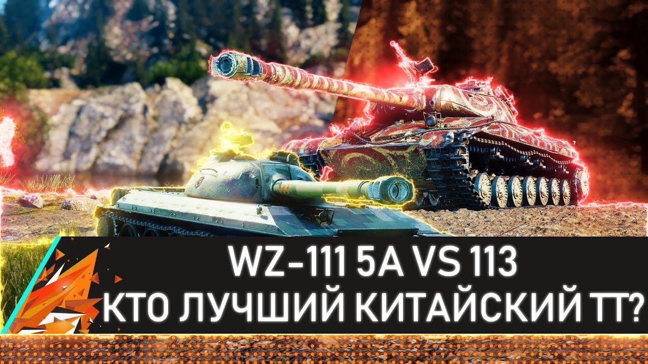 ФАРМИМ СУ-130ПМ ЧЕРЕЗ МАСТЕРТВО! C ЗАДАЧЕЙ 8/10 ПОМОЖЕТ Bat 25t