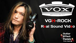 VOX VHG-ROCK Guitar Amplifier Headphones / real sound video