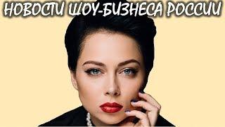 Самбурская в бешенстве: скандал с «Пусть говорят». Новости шоу-бизнеса России.