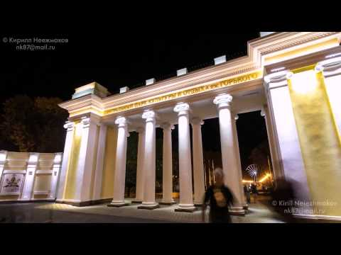 Достопримечательности Харькова. Самые интересные места в городе