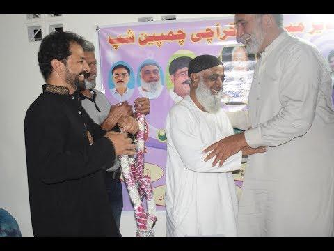 Download Kabutar Bazi Pakistan In Karachi Video 3GP Mp4 FLV HD Mp3