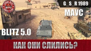 WoT Blitz - Как так сливать? Маус наказал стшки - World of Tanks Blitz (WoTB)