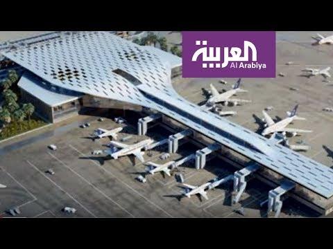 العرب اليوم - شاهد: 28 مطارًا سعوديًا قيد الإنشاء والتطوير
