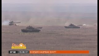 На оккупированном Донбассе усиливаются протестные настроения