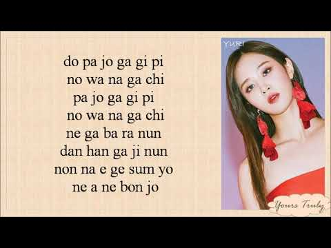 Yuri (소녀시대) - Into You (Easy Lyrics)