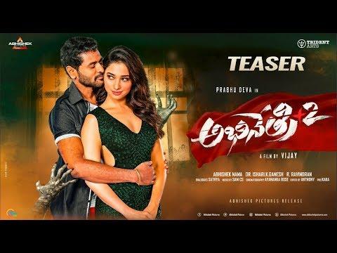 Actor Prabhu Deva Abhinetri 2 Telugu Movie Teser